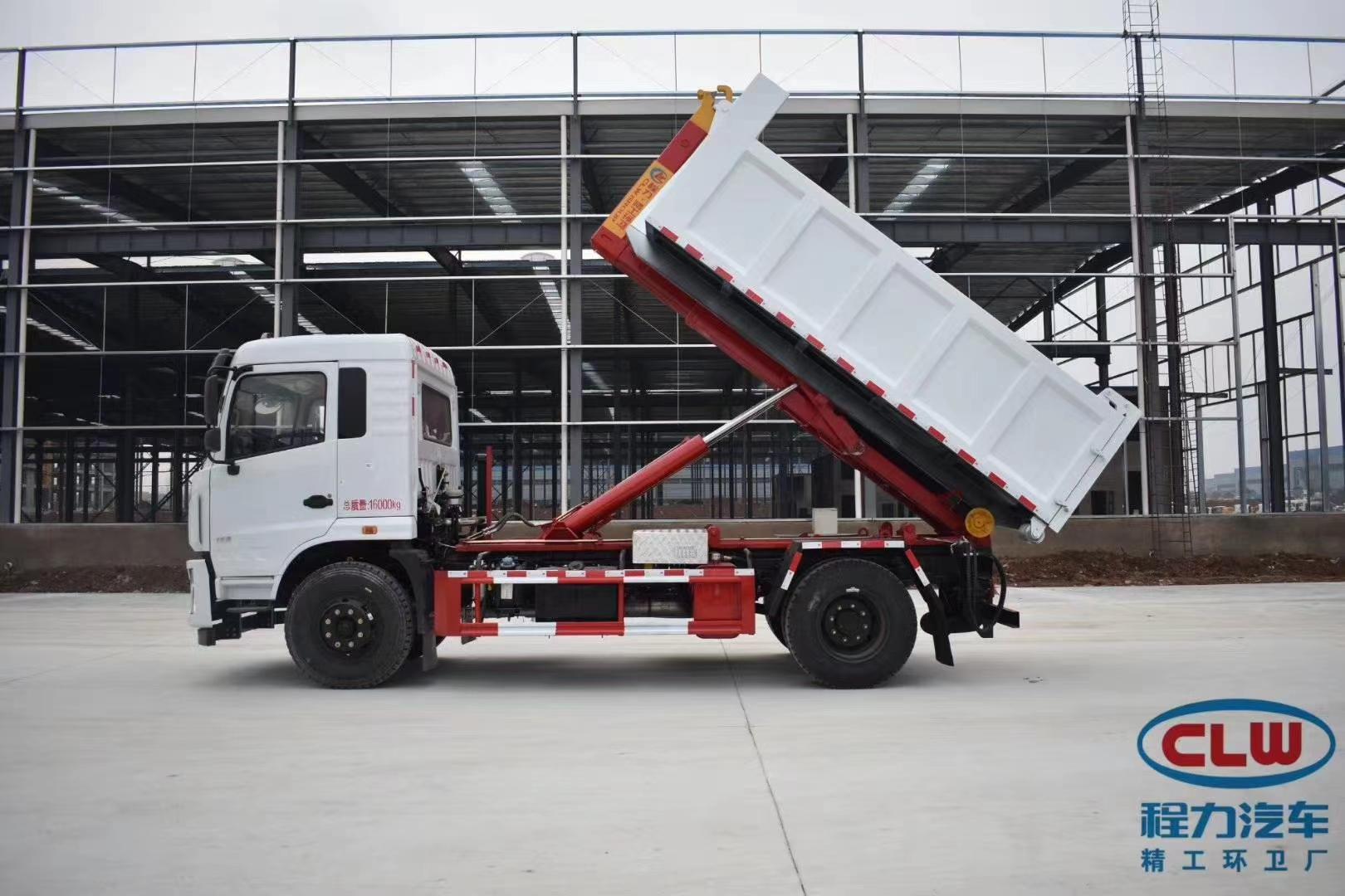 国六东风专底12方车厢可卸式垃圾车价格报价图片