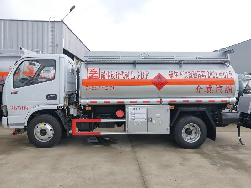 国五东风多利卡5.15方加油车 5吨油罐车配置价格 视频视频
