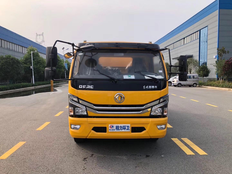今日推荐-国六东风大多利卡清洗吸污车现车销售