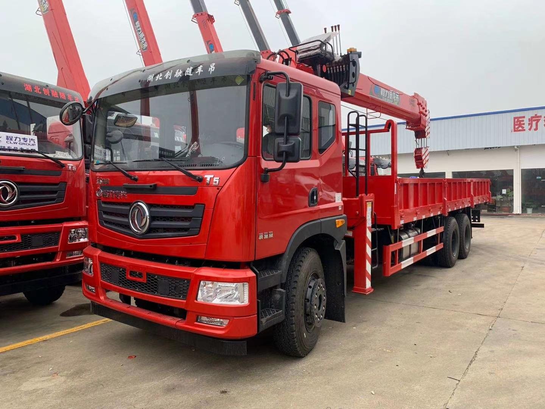 东风T5国六12吨5节程力随车吊