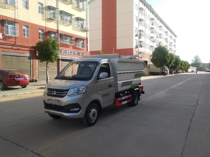 国六长安自装卸式挂桶垃圾车厂家112马力价格配置