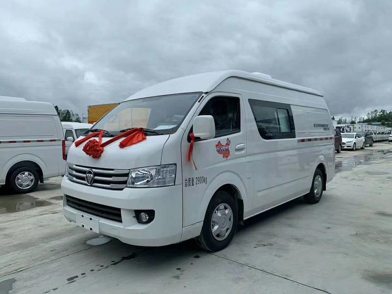 国六福田G9大容积面包式药品疫苗GSP冷藏车厂家价格图片配置