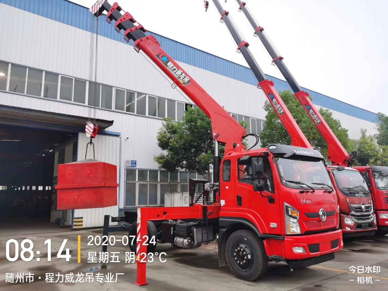 程力威龙8吨5节臂吊机东风畅行底盘图片