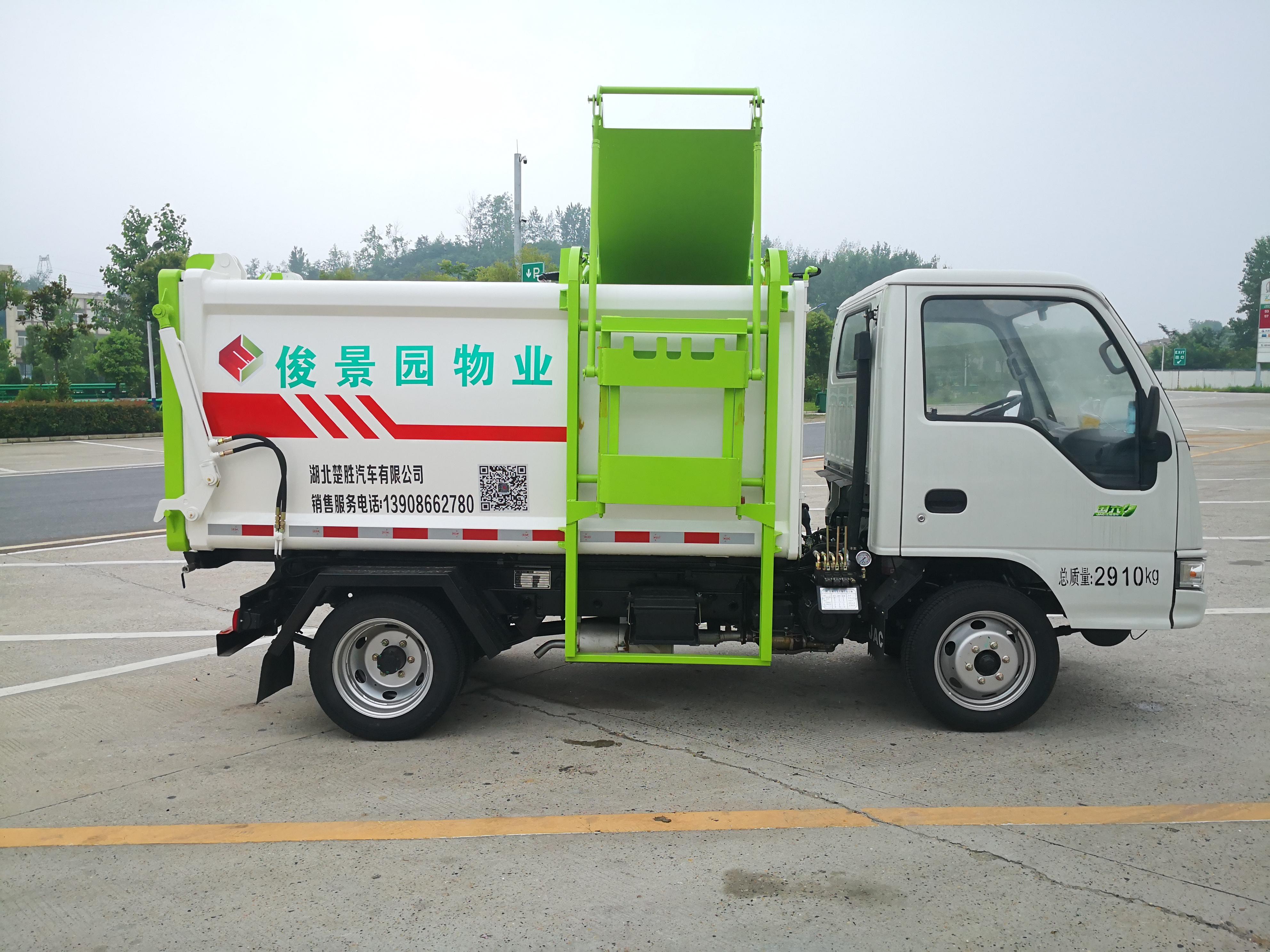 江淮4方汽油发动机挂桶垃圾车