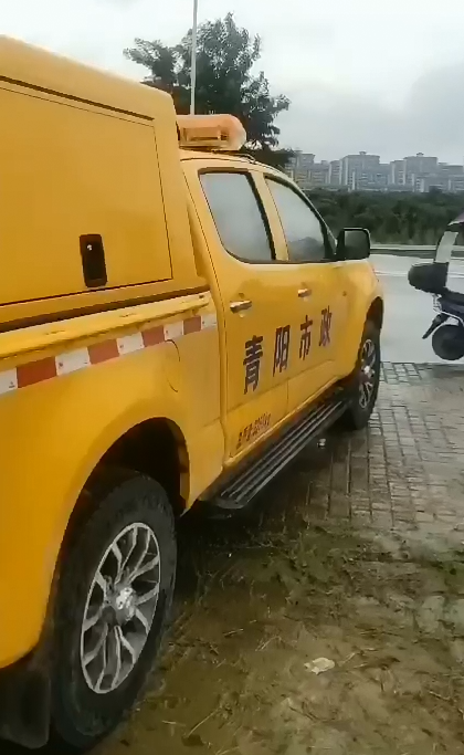 上汽大通皮卡抢险车试车视频