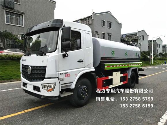 国六东风D3L款12~15方绿化喷洒车