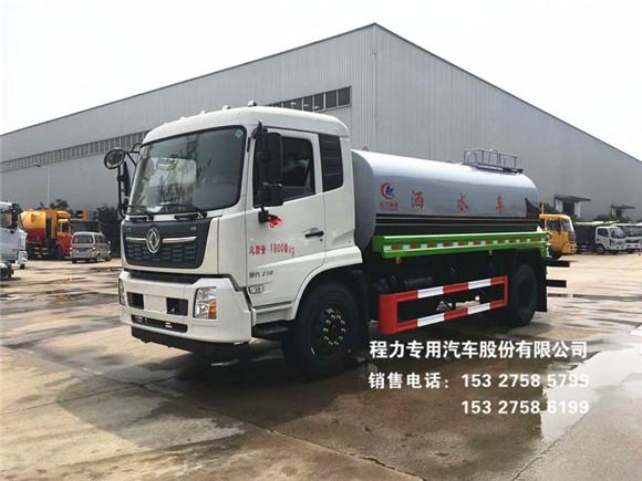 国六东风天锦12~15T绿化喷洒车