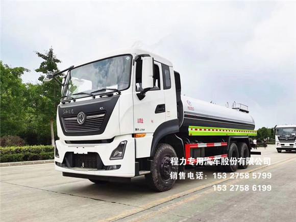 国六东风天龙20~23吨绿化喷洒车