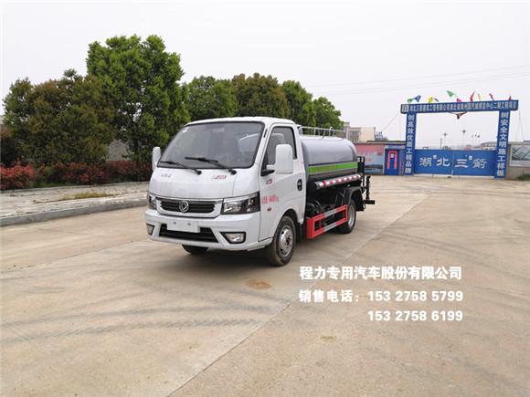 国六东风途逸(柴油版)2.5方绿化喷洒车