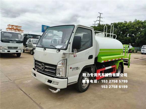 国六凯马(汽油版)蓝牌2.5吨绿化喷洒车