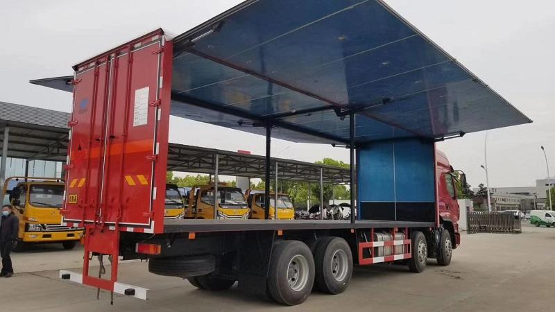 翼开启东风柳汽4轴危险品厢式运输车额载20吨厂家 视频视频
