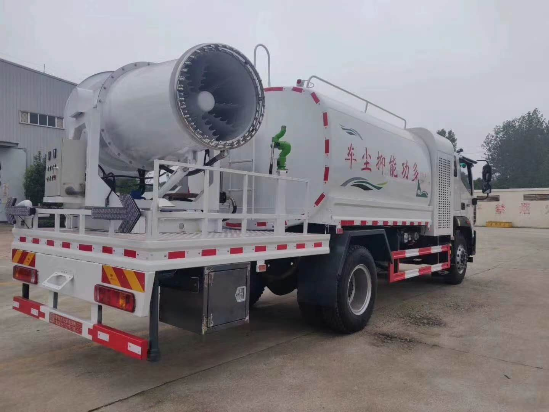 15方福田瑞沃洒水车厂家价格大优惠国六220马力驾驶室视频