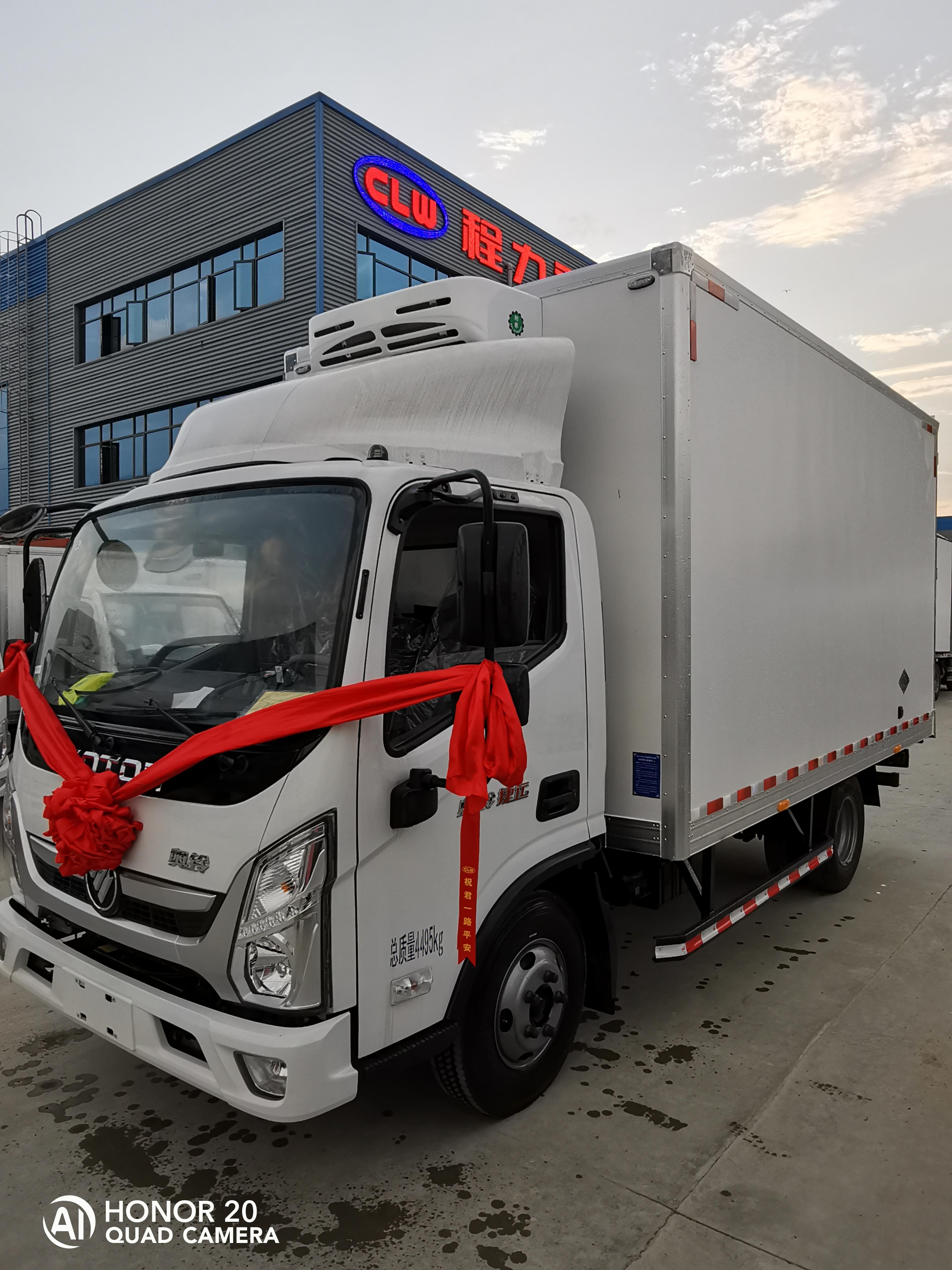 福田欧马可4米2蓝牌冷藏车图片