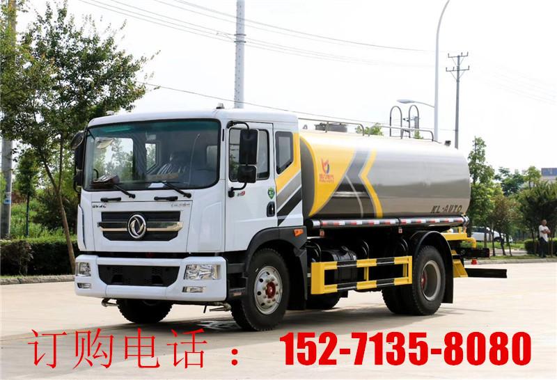 东风12-15吨洒水车图片