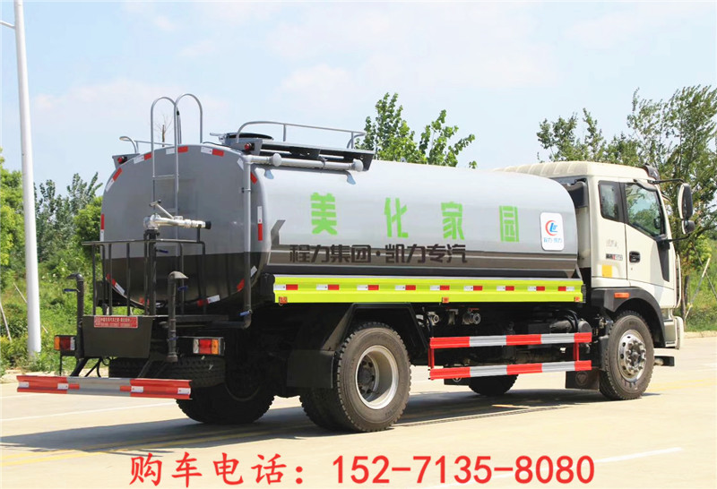 福田14吨洒水车