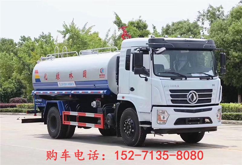 东风14吨洒水车
