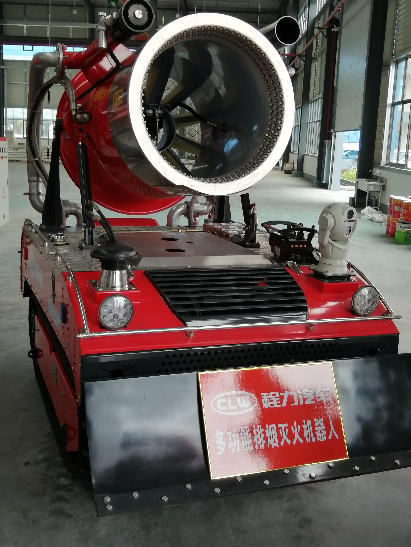 湖北随州程力机器人全自动泡沫、水罐灭火机器人视频