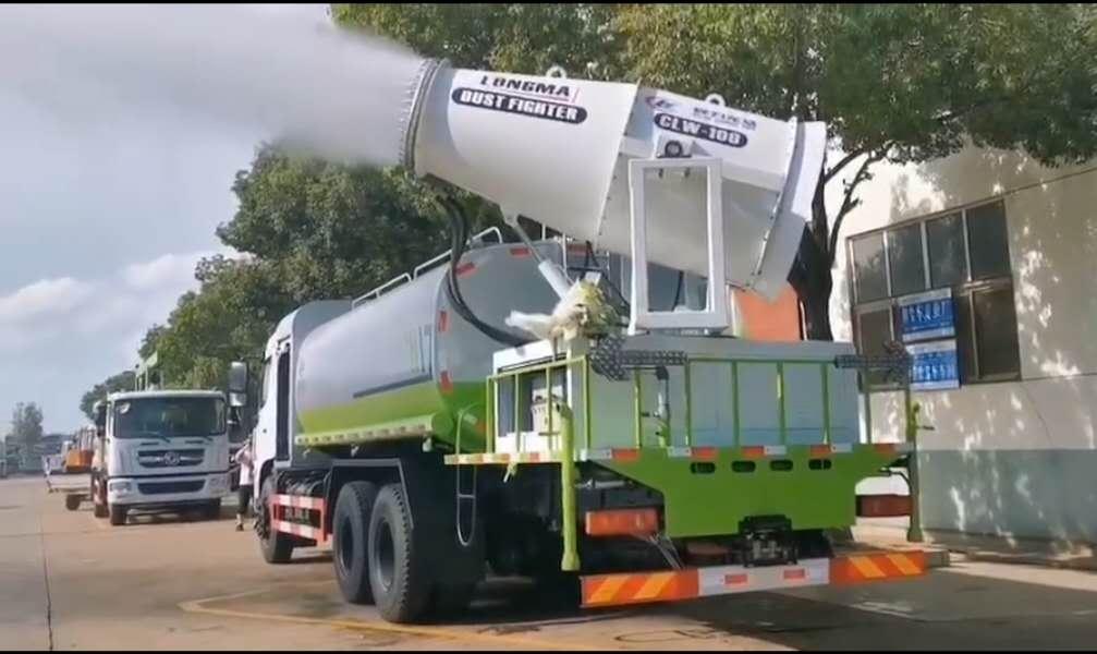 16吨东风天龙后双桥雾炮车配套80米雾炮抑尘效果视频视频