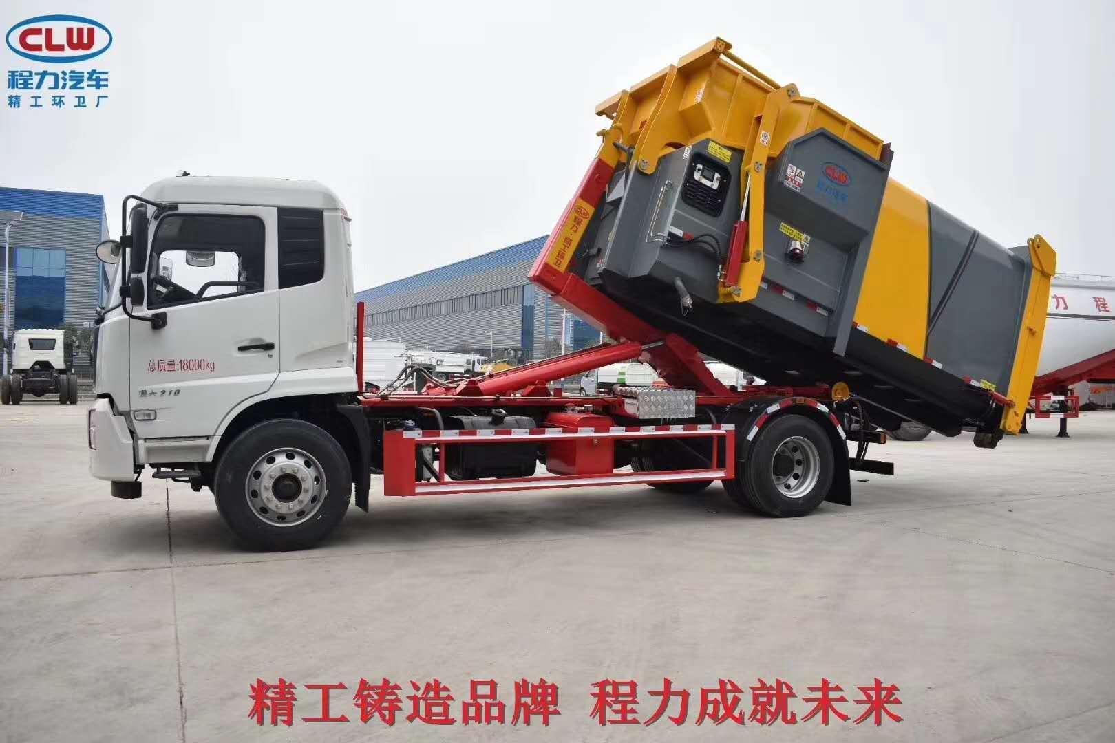 12吨东风大勾臂垃圾车厂家配套移动压缩垃圾箱使用视频视频
