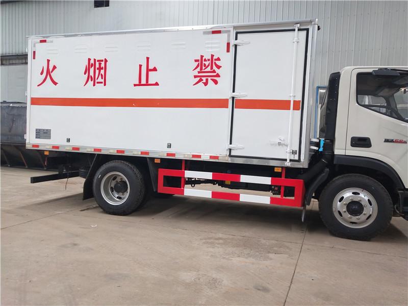 1-9类杂项危险物品厢式运输车 蓝牌9类危险运输车品车视频视频