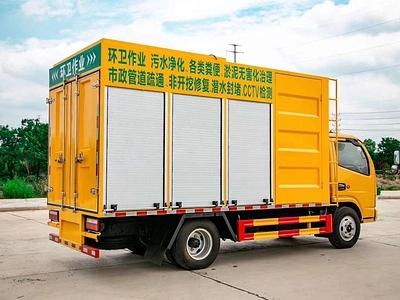 黑龙江污水净化车品牌 污水净化处理设备
