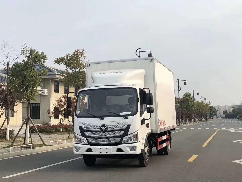 国六4.2米冷藏车厂家报价视频