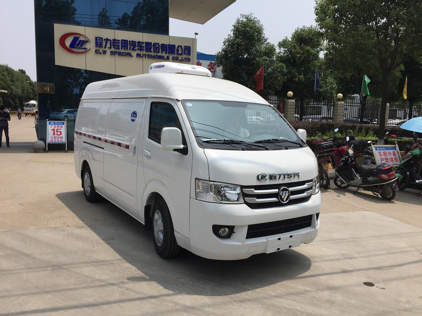福田G9商务型冷藏运输车价格图片