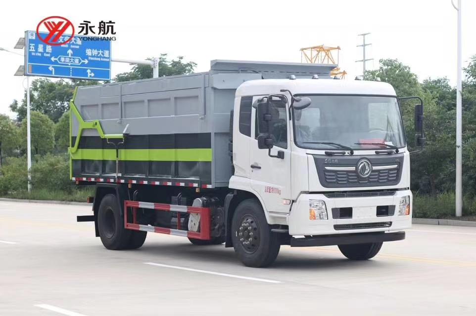 東風天錦國六壓縮式對接垃圾車
