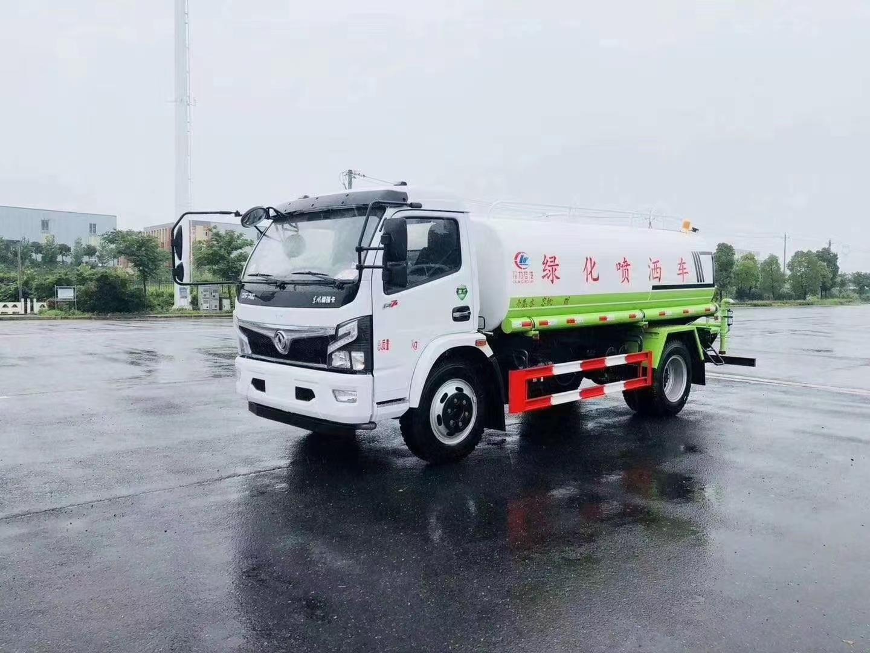 国六9.2方绿化洒水车车可加装雾炮视频