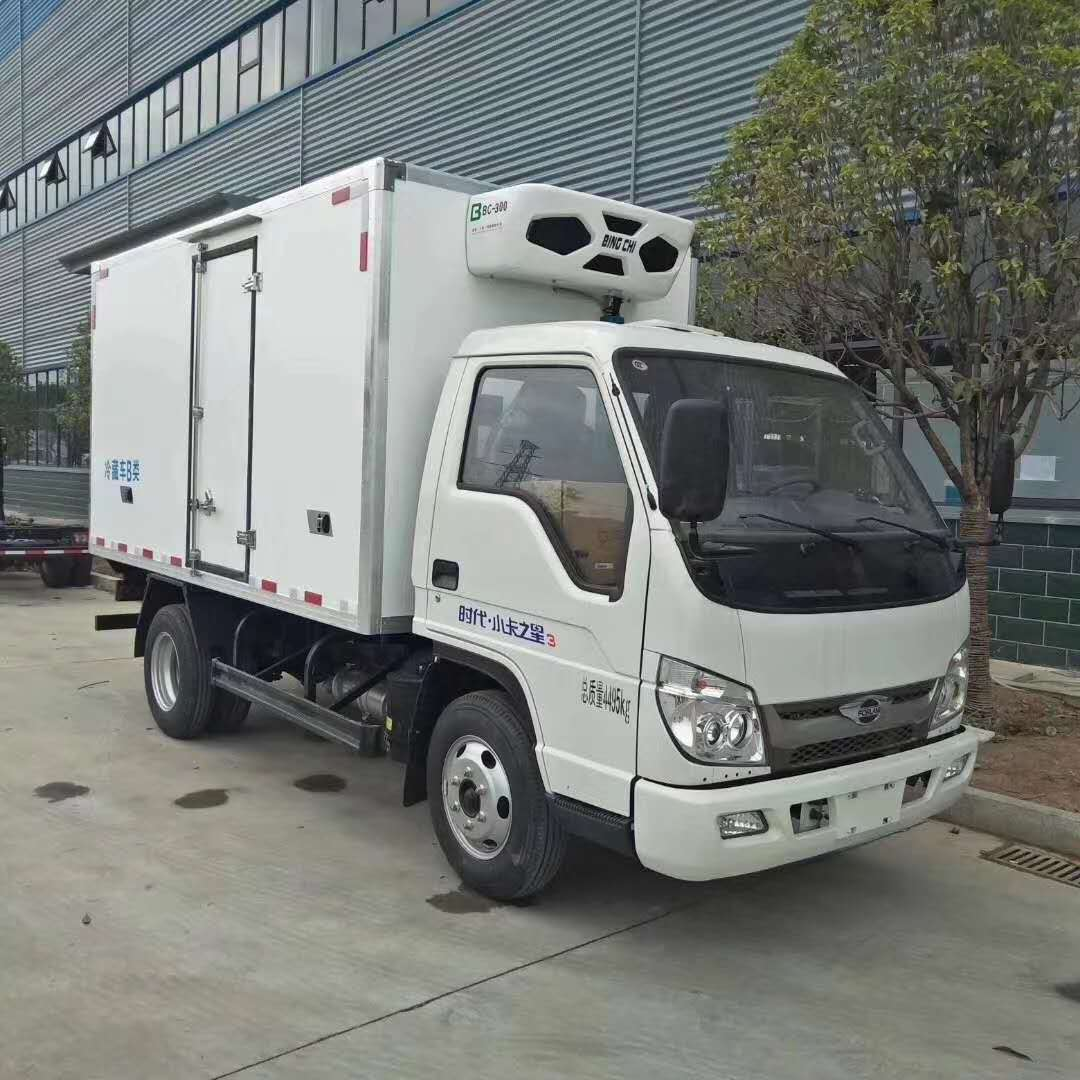 (国六)小卡之星3.5米冷藏车