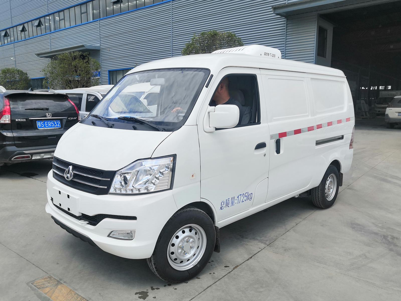 重庆长安2.7方面包式冷藏车(国六)