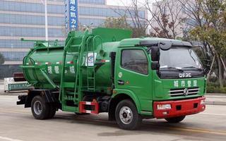 东风多利卡8吨餐厨垃圾车D7图片