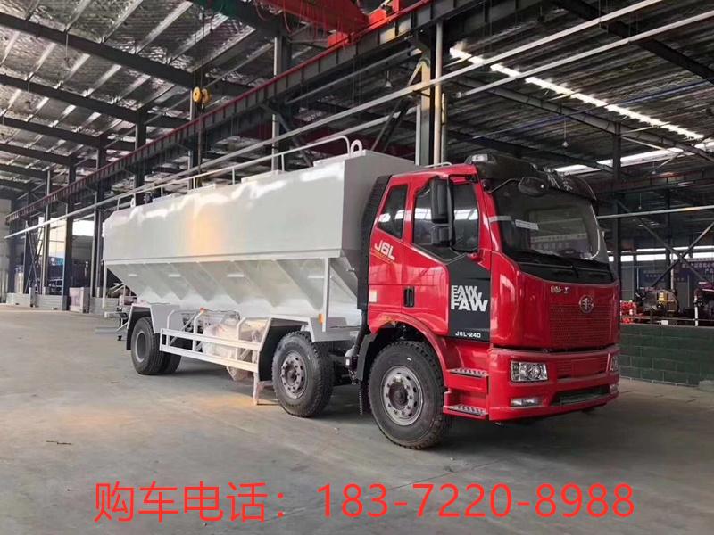 解放J6 30方15吨散装饲料运输车厂家