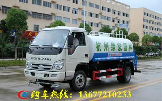福田小卡5方洒水车厂家电话是多少地址在哪里图片