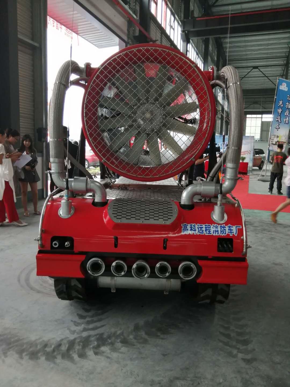 程力高科大大功率遠程新型大風機消防車神器視頻