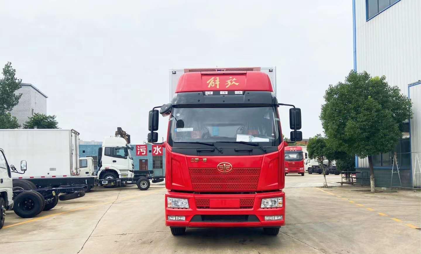 江苏9.2米解放冷藏车视频
