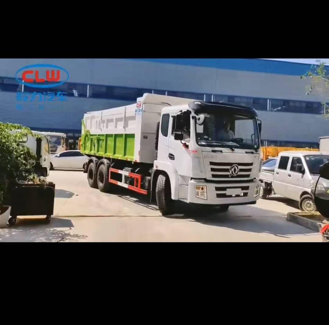 国六东风锦程后双桥对接垃圾车视频