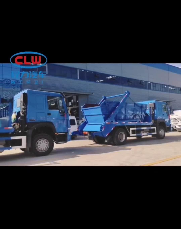 三台摆臂垃圾车出口泰国视频