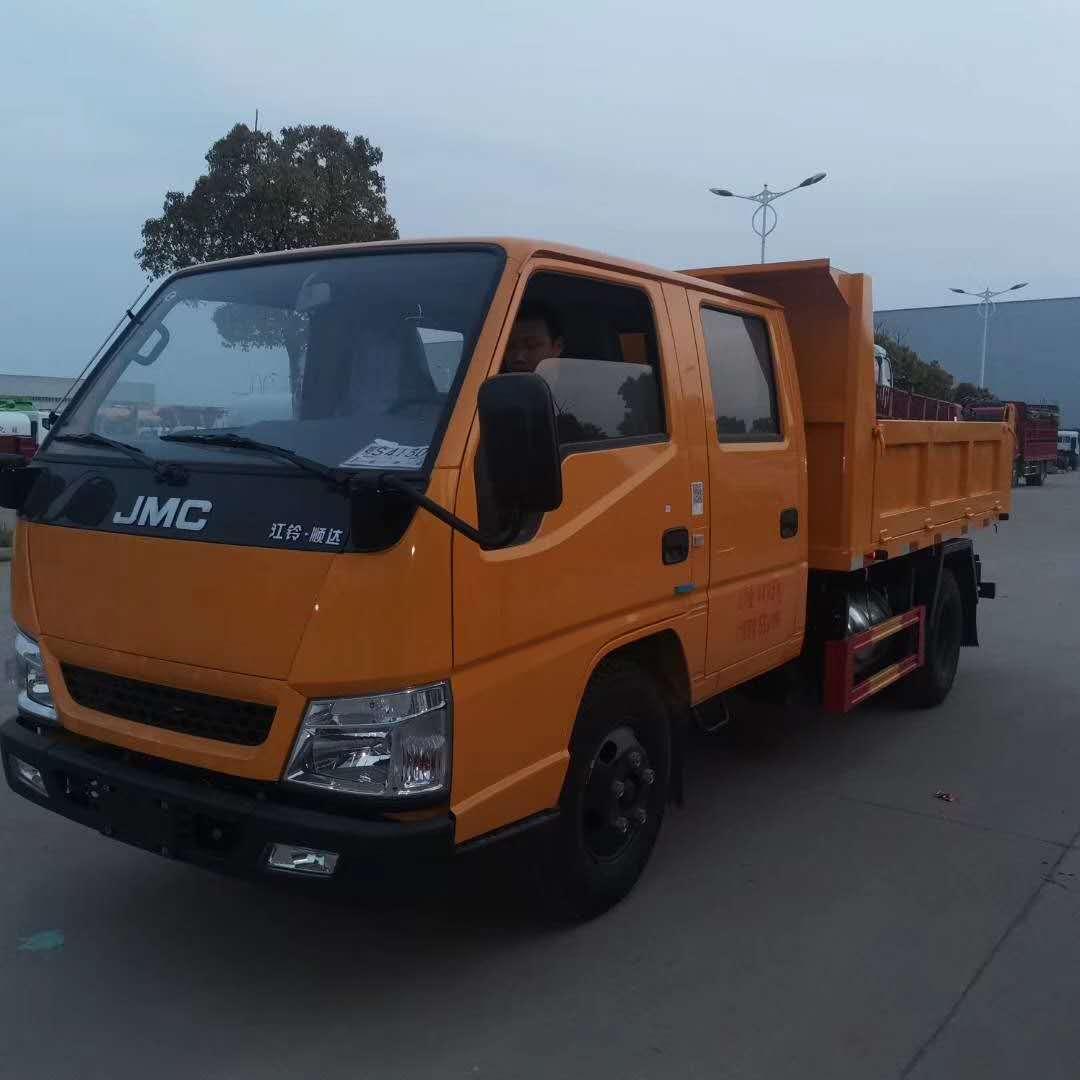 国六江铃双排座自卸车厂家图片