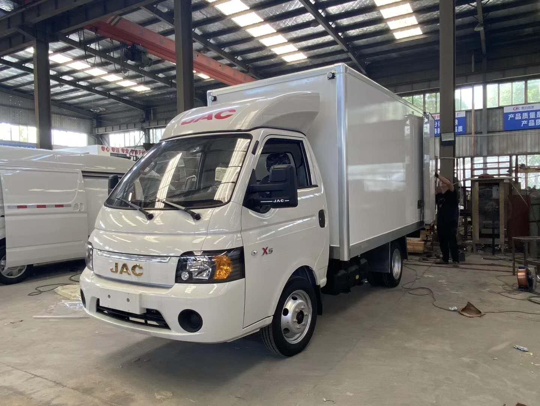 (国六)江淮康玲x5(3.5米)冷藏车