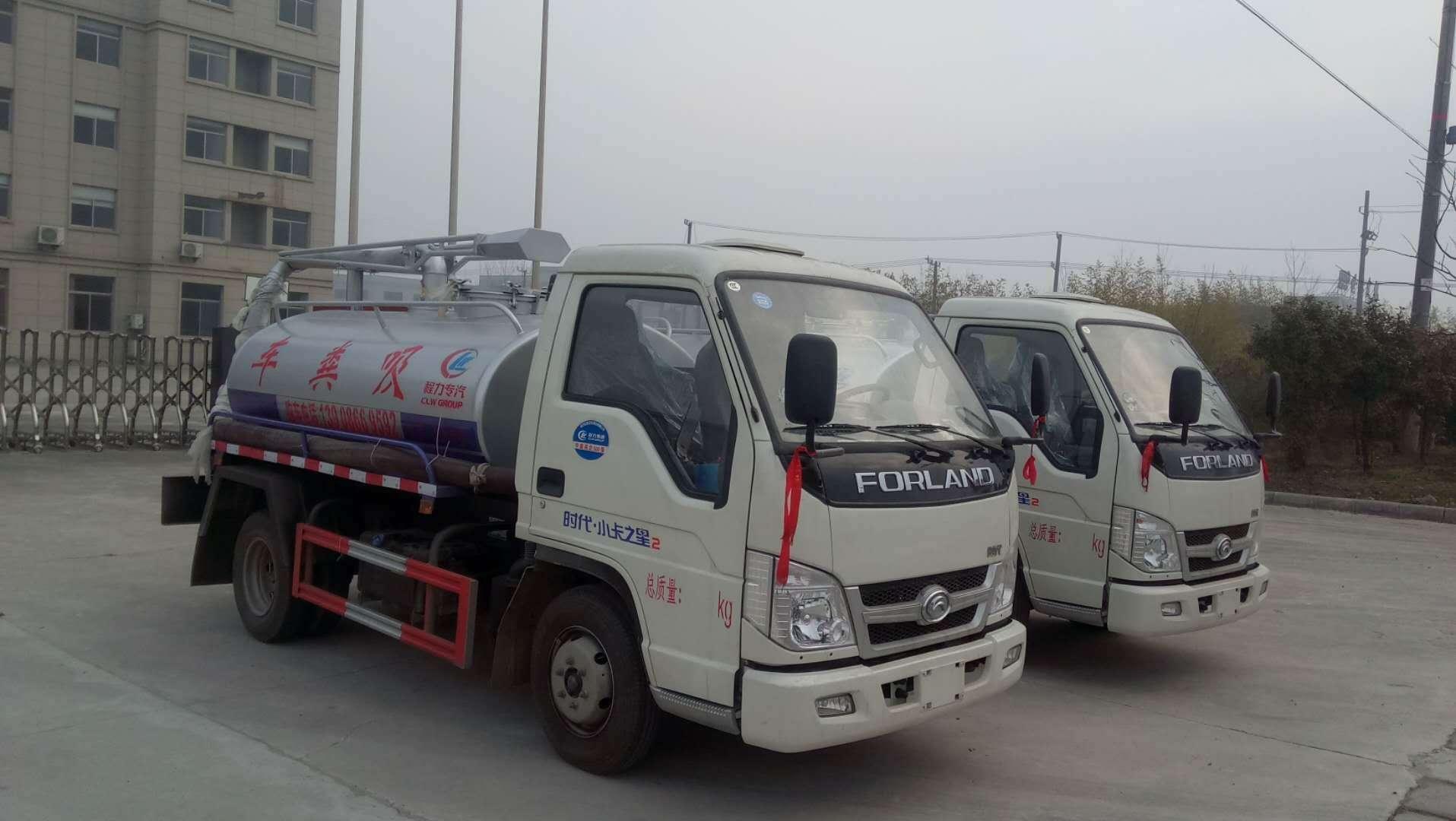 (藍牌)國六福田2-3方吸糞車