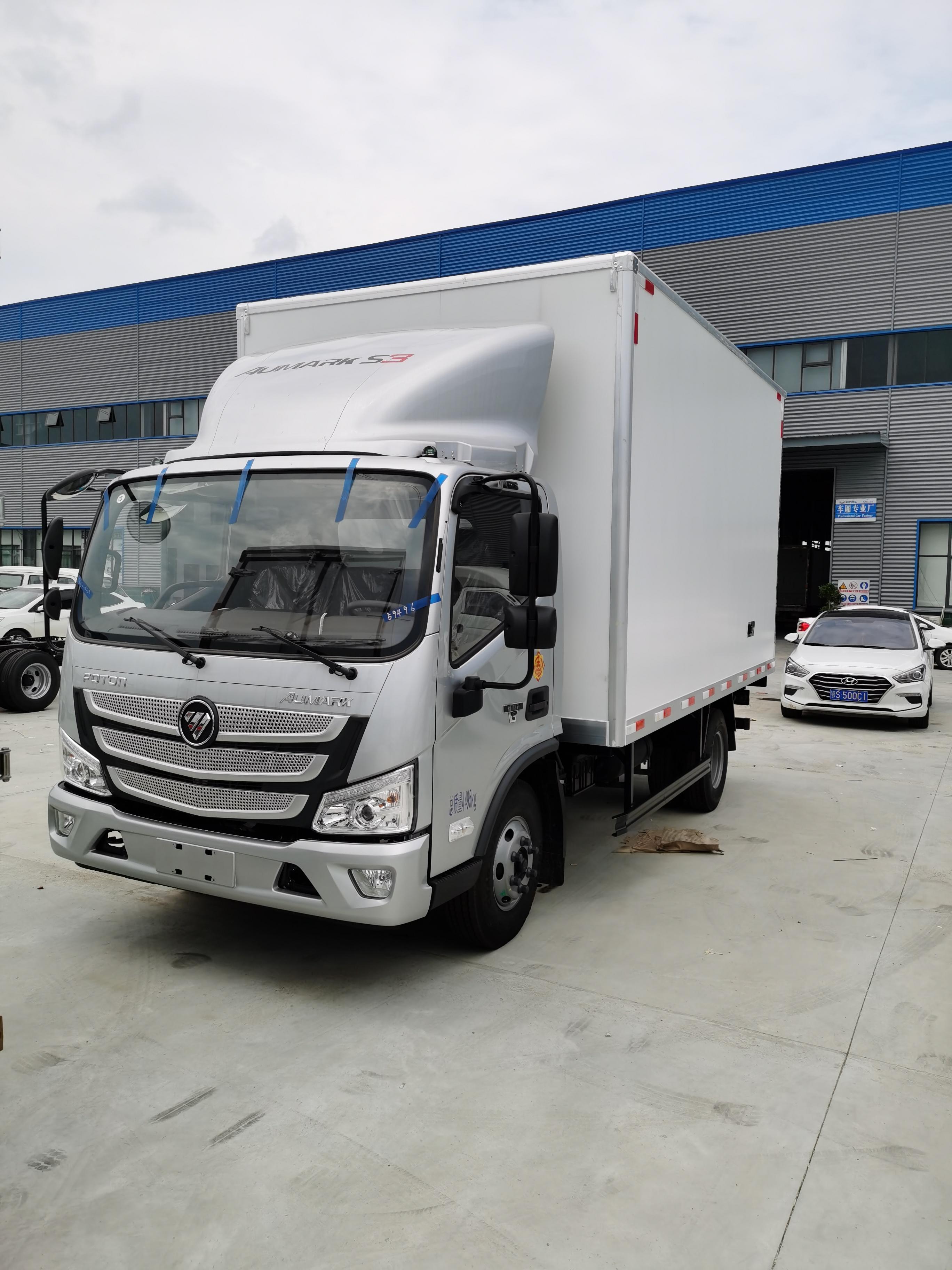 福田冷藏车_ 4.2米冷藏车_欧马可冷藏车_小型冷藏车厂家视频