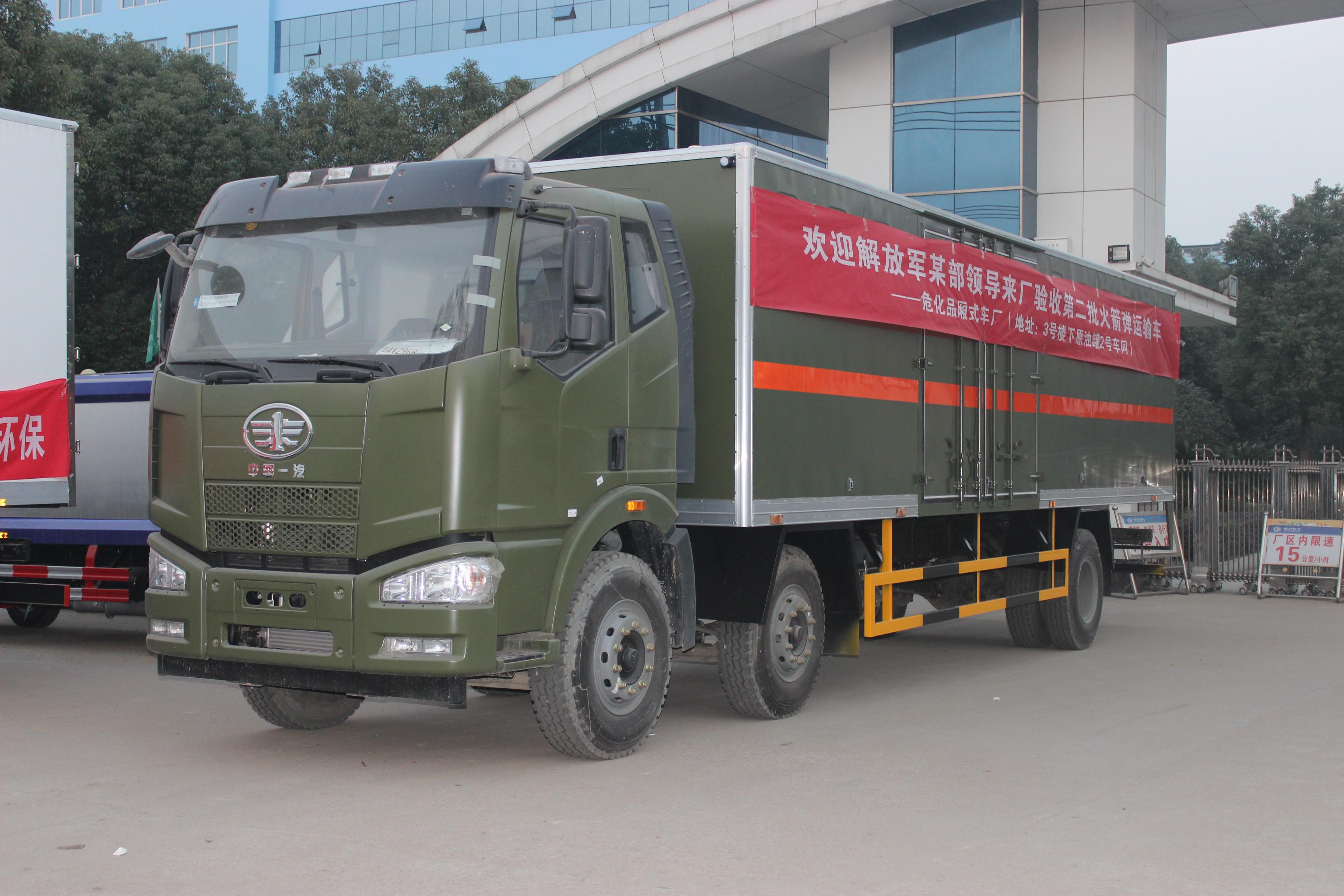 解放J6小三轴危险品运输车厂家销售图片