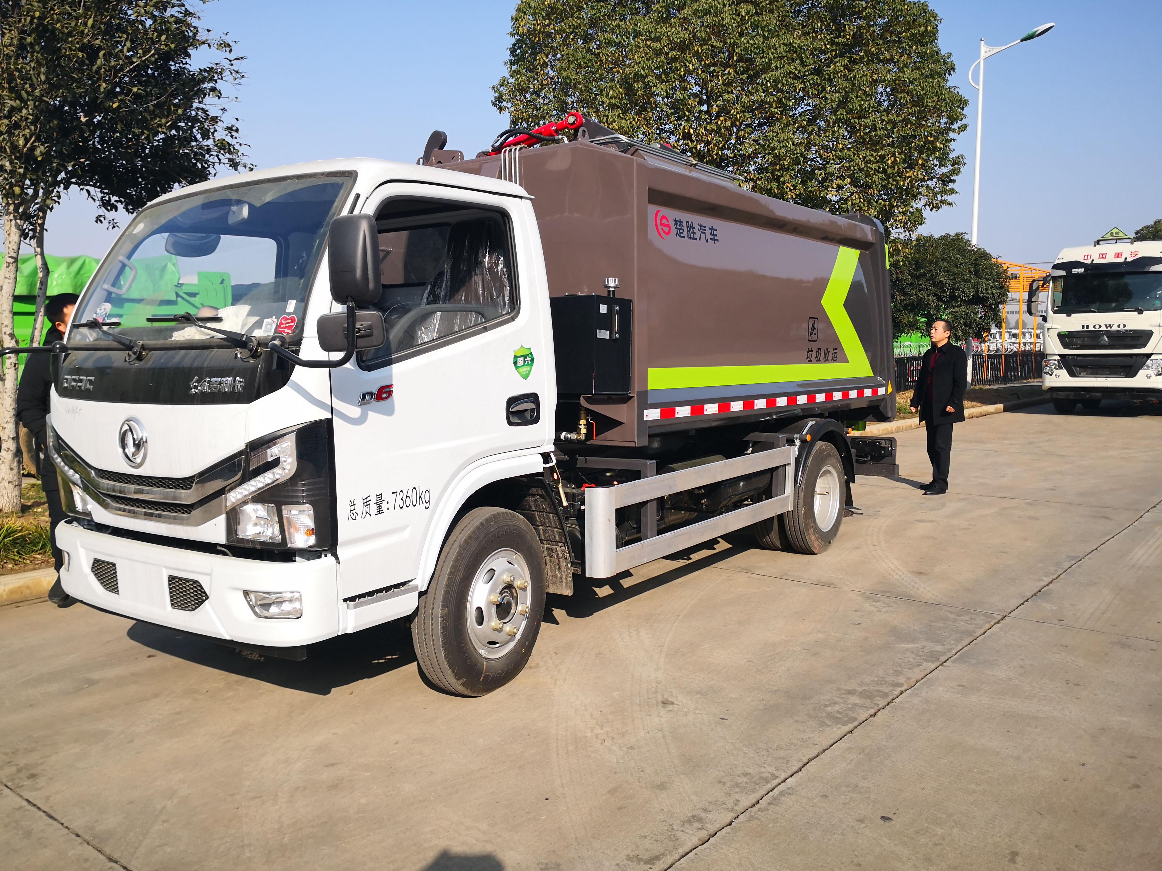 湖北楚胜容积6方带全推板自装卸式垃圾车