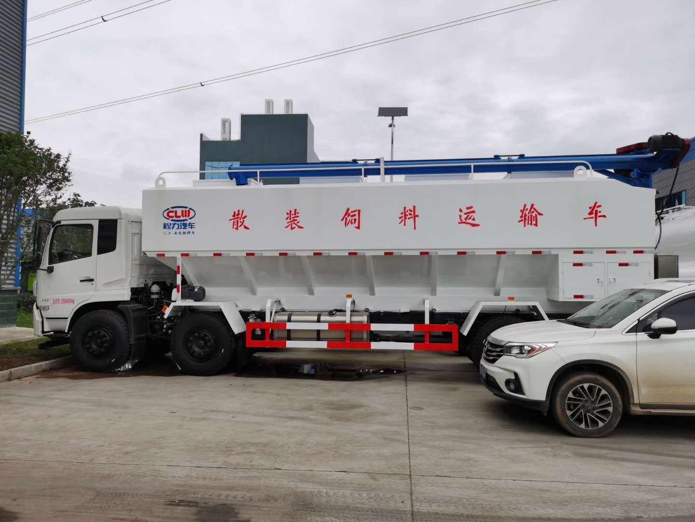 散裝飼料車_20噸散裝飼料運輸車多少錢圖片