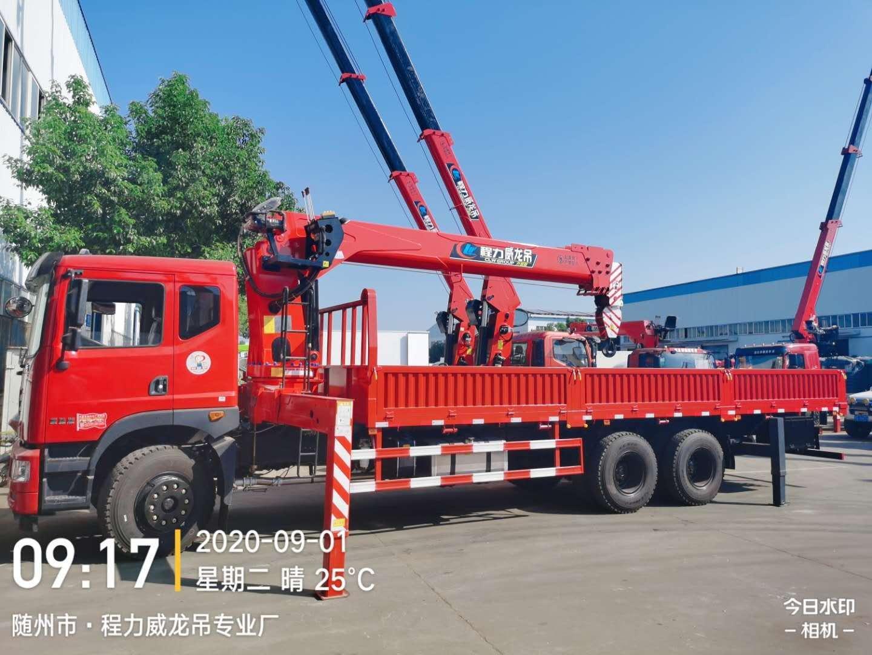 东风 T5潍柴270马力上装程力威龙12吨4节U型臂吊机视频