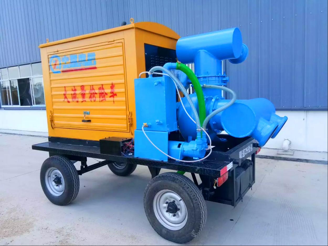 拖挂式抗洪抢险泵车
