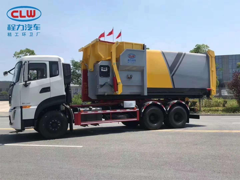 国六大型勾臂垃圾清运车厂视频