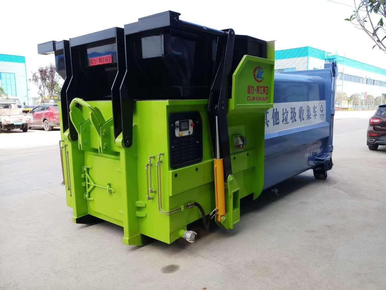 18方智能移动压缩垃圾站,与配套的车厢可卸式垃圾车都有现货视频