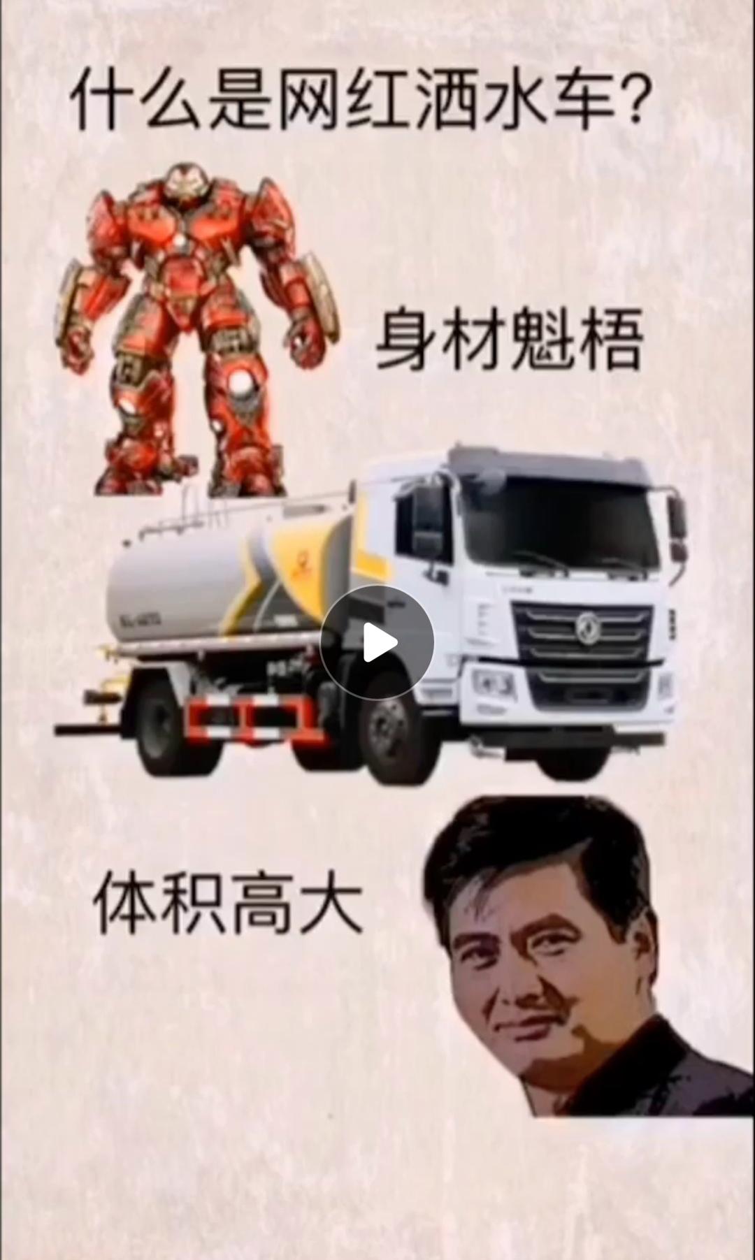 徐工品质网红12方洒水车来了厂家促销活动中价格优惠视频
